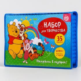 Набор для творчества Медвежонок Винни и его друзья 35 предметов Ош