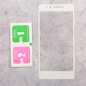 Защитное стекло Innovation 2D MAGIC для Xiaomi RedMi 4 белый Ош