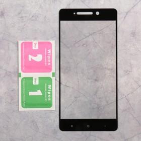 Защитное стекло Innovation 2D MAGIC для Xiaomi RedMi 4 черный Ош