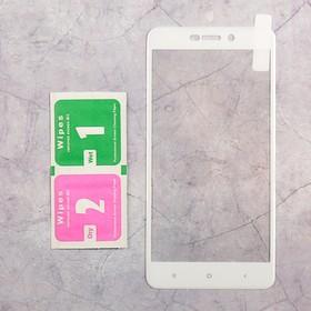 Защитное стекло Innovation 2D MAGIC для Xiaomi RedMi 4A белый Ош