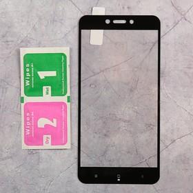 Защитное стекло Innovation 2D MAGIC для Xiaomi RedMi 4X черный Ош