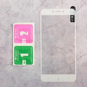 Защитное стекло Innovation 2D MAGIC для Xiaomi RedMi 4X белый Ош