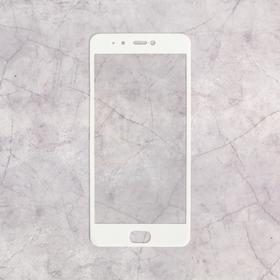 Защитное стекло Innovation 2D MAGIC для Xiaomi Mi 5 белый Ош