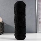 Шнур для вязания без сердечника 100% полиэфир, ширина 3мм 100м/210гр, (170 черный)