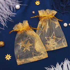 Мешочек подарочный 'Звезды крупные', 7*9, цвет золотой Ош