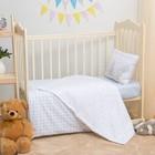 Детское постельное бельё Блакит kids Зайка 465201/465203, 147х112, 150х100, 60х60 1шт, хлопок