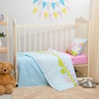 Детское постельное бельё Блакит kids Звездная дорожка 489601/4544, 147х112, 150х100, 60х60 1шт, хлопок