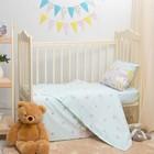 Детское постельное бельё Блакит kids Мишутки 453002/455201, 147х112, 150х100, 60х60 1шт, хлопок