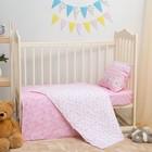 Детское постельное бельё Блакит kids Баюшки 469701/455204, 147х112, 120х60х19, 40х60 1шт, хлопок