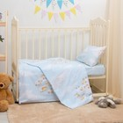 Детское постельное бельё Блакит kids Считалочка 410901, 147х112, 120х60х19, 40х60 1шт, хлопок