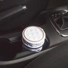 """Пепельница для авто с крышкой """"Type r"""" белая, металл ободок, подсветка, круг бат. 6,5*11см"""
