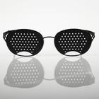 Перфорационные очки-тренажеры женские, черный