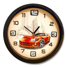 Часы настенные круглые 'Спорткар', чёрный обод, 28х28 см  микс Ош