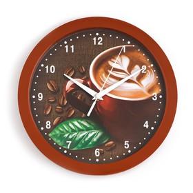 Часы настенные круглые 'Кофе', коричневый обод, 28х28 см Ош