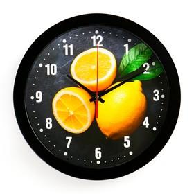 Часы настенные круглые 'Лимоны', чёрный обод, 28х28 см микс Ош