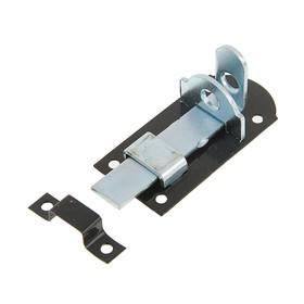 Задвижка дверная ЗД 008, 75 мм, под навесной замок, черная
