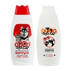 """Шампунь антипаразитарный """"Good Dog&Cat"""" для кошек и собак, 250 мл"""