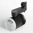 Трековый светильник Luazon TSL-010, 20 W, 1600 Lm, 4000 K, холодный свет, корпус ЧЕРНЫЙ