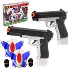 """Лазертаг """"Перестрелка"""": 2 датчика, 2  пистолета, работает от батареек"""