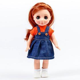"Кукла ""Ася 5"", 26 см"