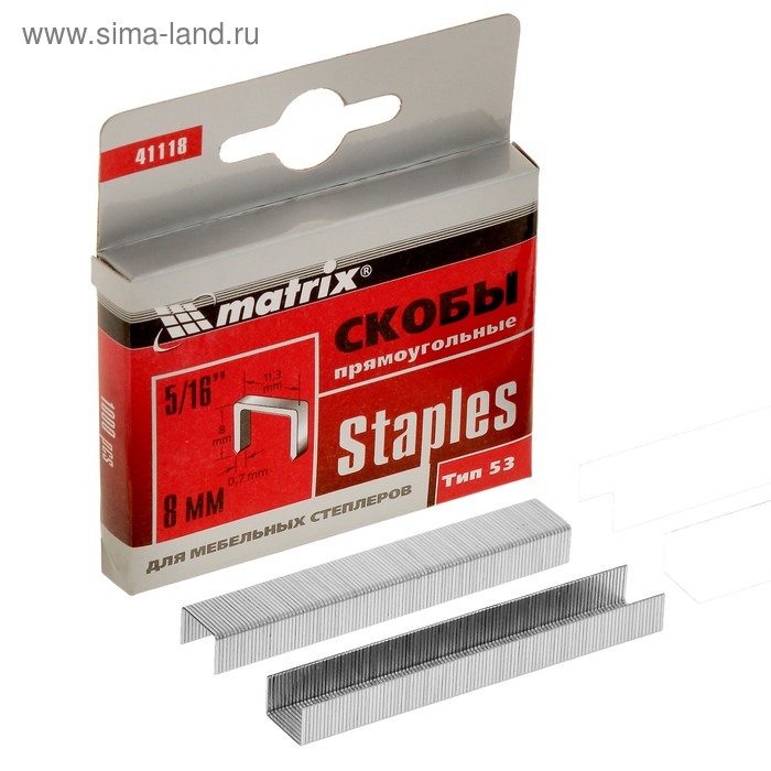 Скобы для мебельного степлера MATRIX, 8 мм, тип 53, 1000 шт.