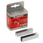 Скобы для мебельного степлера MATRIX MASTER, 14 мм, тип 140, закаленные, 1000 шт.