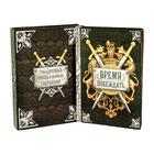 """Ежедневник в подарочной коробке """"Грандиозных побед и великих свершений"""", твёрдая обложка, А5, 80 листов"""