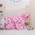 КПБ Бусинка Ангелочки цв розовый, 112х147см, 110х145см, 40х60см, бязь 100гр