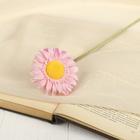 """Цветок искусственный """"Гербера Алмак"""" 8*44 см, розовый"""