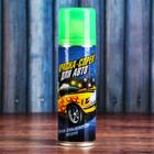 Спрей - краска для авто 160 мл, цвет зелёный