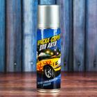 Спрей - краска для авто 160 мл, цвет серебро