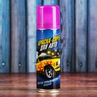 Спрей - краска для авто 160 мл, цвет фиолетовый