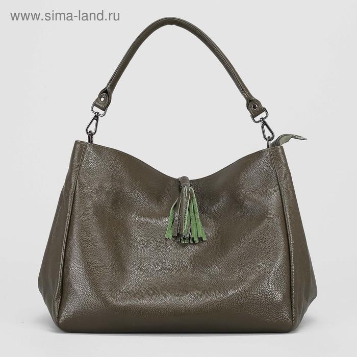 Сумка женская на молнии, 1 отдел, наружный карман, цвет зелёный