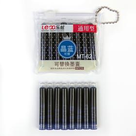 Набор картриджей 8шт синие для перьевой ручки