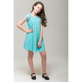 Платье нарядное для девочки, рост 128 см, цвет бирюзовый CAJ 61688