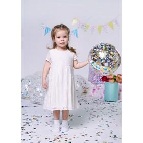 Платье нарядное для девочки, рост 98 см, цвет экрю CAB 61673