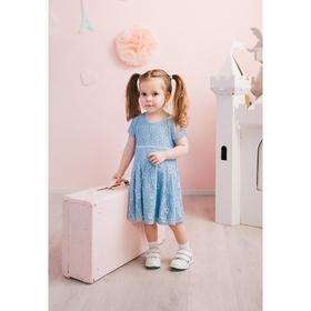 Платье нарядное для девочки, рост 98 см, цвет голубой CAB 61673