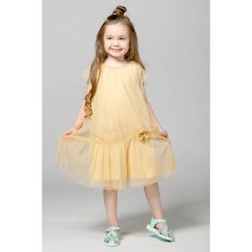 Платье нарядное для девочки, рост 122 см, цвет золотистый CAK 61679