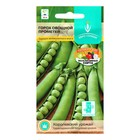 """Семена Горох """"Прометей"""" среднеспелый, овощной, низкорослый, универсальный, 5 г"""