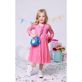 Платье нарядное для девочки, рост 122 см, цвет розовый CAK 61683