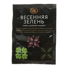 Весенняя зелень (смесь сушеной зелени), 10гр.