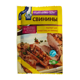 Приправа для свинины, 15гр.