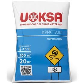 Реагент антигололёдный 'UOKSA КрИстал', 20 кг, работает при -15°C, в пакете Ош