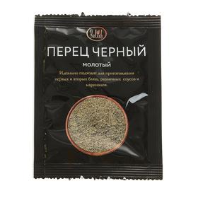 Перец черный молотый, 10 гр.,