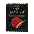 Перец красный молотый, 10 гр.
