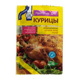 Приправа для курицы, 15гр.