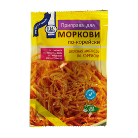 Приправа для моркови по-корейской, 15гр.