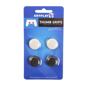 Накладки защитные на джойстики геймпада, Artplays Thumb Grips, 4 шт,белый/черный, для PS 4 Ош