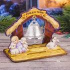 Колокольчик в деревянной рамке «Вертеп», 12 х 9,5 х 7 см