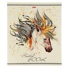 """Альбом для рисования (скетчпад) А3, 40 листов на скрепке """"Конь-огонь"""", блок 100 г/м2"""